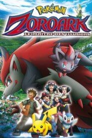Pokemon: Zoroark Mistrz Iluzji