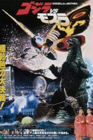 Godzilla kontra Mothra