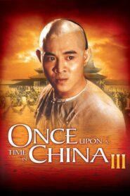 Dawno temu w Chinach III