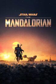 Mandalorianin