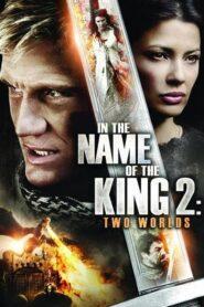 W imię króla II: Dwa światy