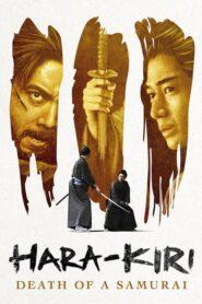 Harakiri: Śmierć samuraja