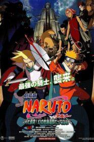 劇場版 NARUTO -ナルト- 大激突!幻の地底遺跡だってばよ