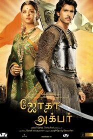 Księżniczka i cesarz