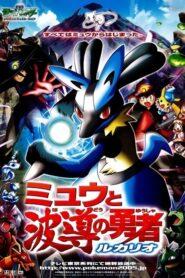 Pokemon: Lucario i Tajemnica Mewo