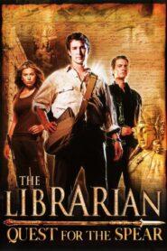 Bibliotekarz I: Tajemnica Włóczni
