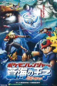 Pokemon: Ranger i Świątynia Morza