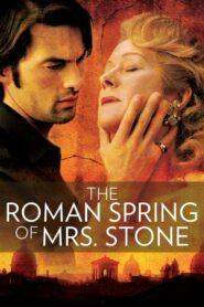 Rzymska wiosna pani Stone